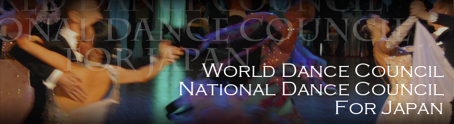 World Dance Council National Dance Council For Japan